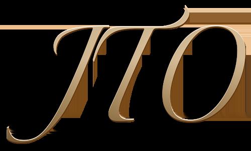 Joshua Tree Oasis Retina Logo